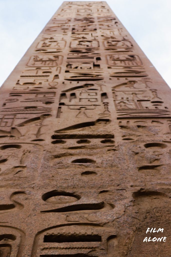 Obelisk at Luxor Temple - Egypt