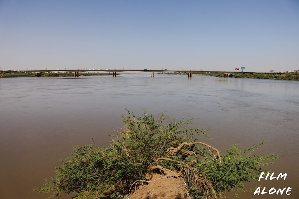 The confluence of the white and blue Niles- Khartoum